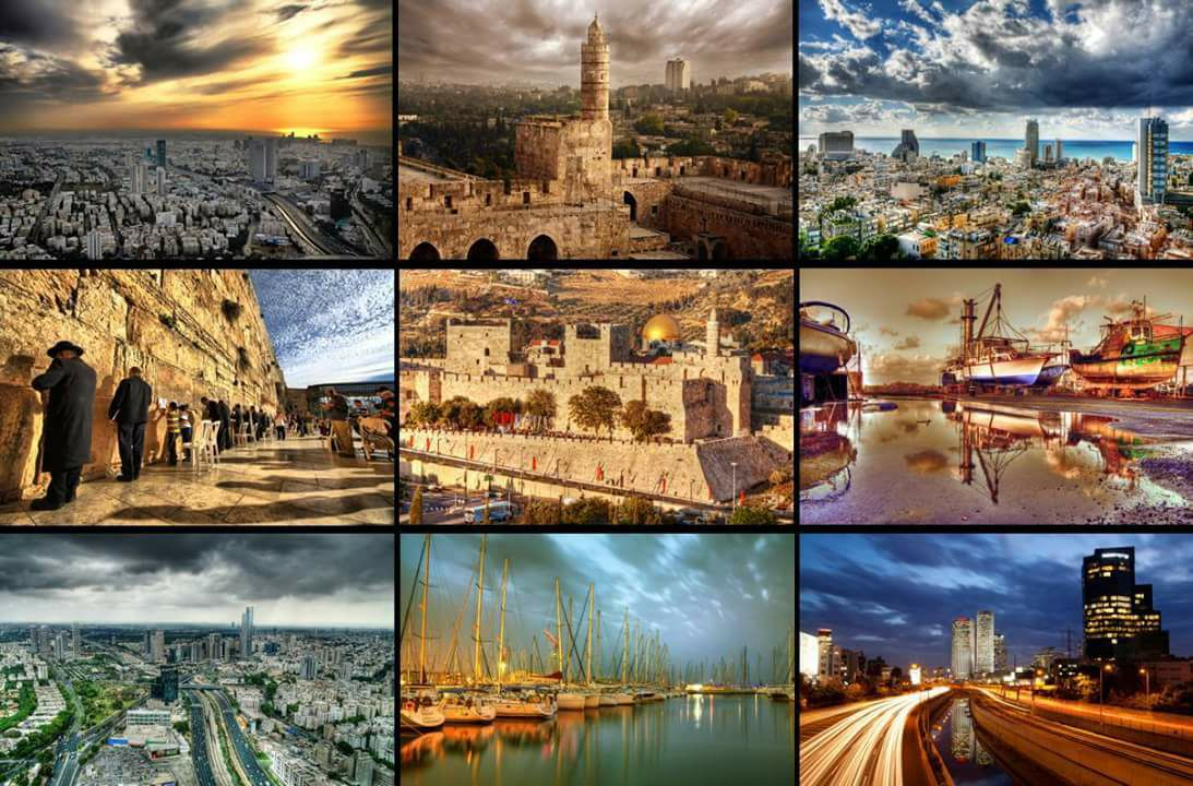 COLLAGE ISRAEL
